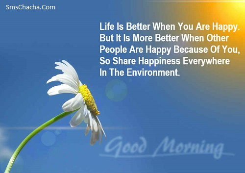 Good Morning Sms Message Image Whatsapp And Facebook Share