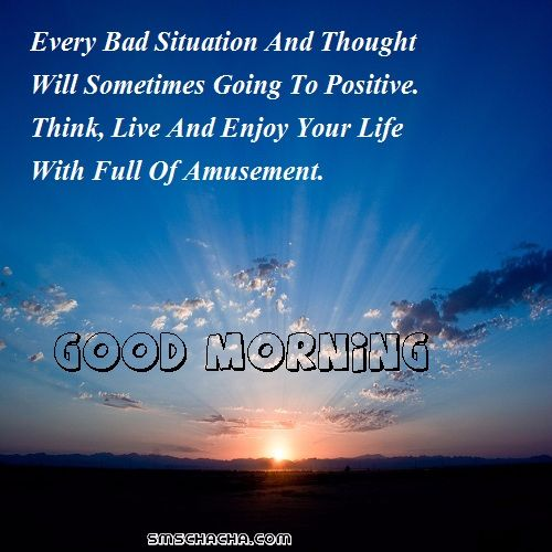 Good Morning Sms Message For Friend Whatsapp And Facebook