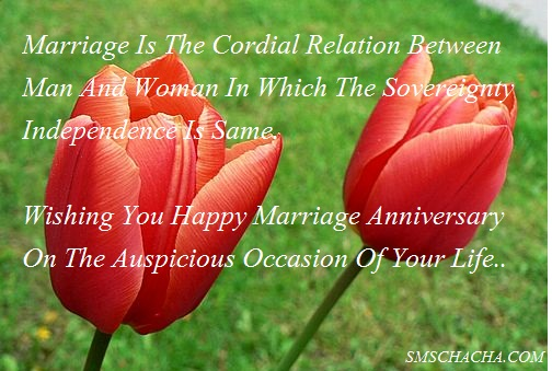 Marriage Anniversary Sms 140 Character