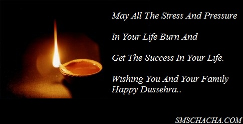 dussehra picture 2012 sms