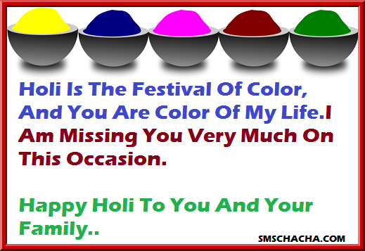 happy holi picture sms facebook