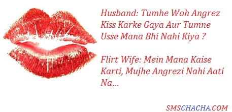 husband wife funny hindi sms jokes