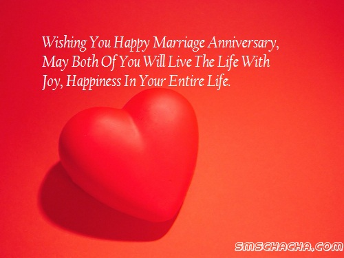 wedding anniversary sms message