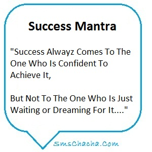 motivational message for success in life
