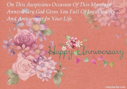 Marriage Anniversary Message With Wallpaper And DP Whatsapp And Facebook Share