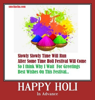 Status Message Of Happy Holi In Advance whatspp and facebook