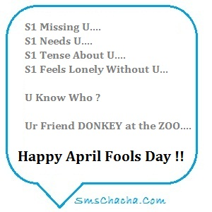 best fools day sms