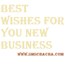 Best Wishes Sms For New Business