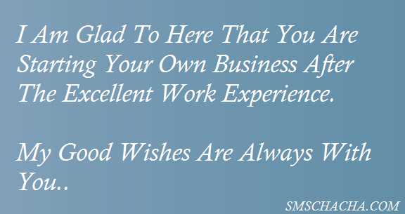best wishes sms message for new business