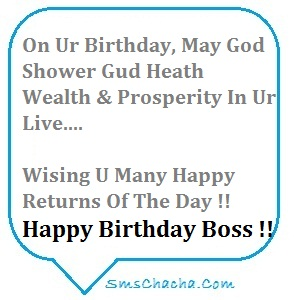 happy birthday sms boss