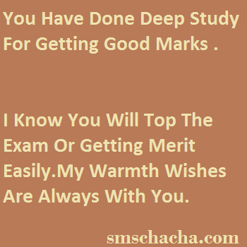 Exam Sms For Best Of Luck