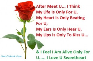 romantic sms to propose a girl picture sms status whatsapp