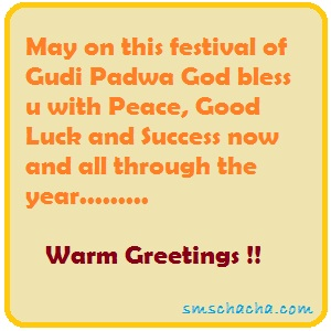 gudi padwa here in existence sms for schoolhouse
