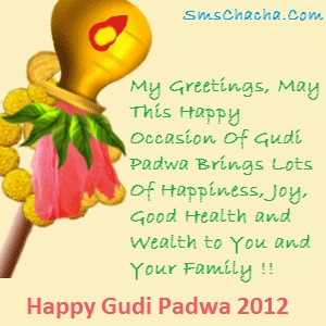 Gudi Padwa 2012 SMS Message