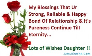 anniversary sms picture for daughter