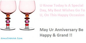 happy anniversary sms for colleague