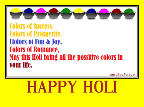happy holi wallpaper with quote