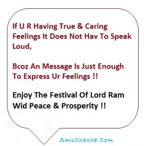 Happy Ram Navami Sms Wishes