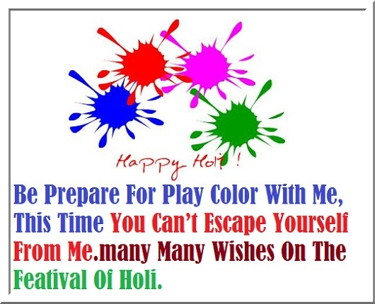 Play Color On Holi Sms Message