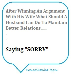 Sms On Husband Wife Relations