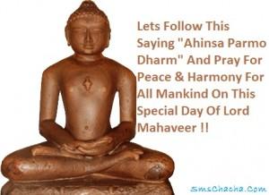 sms wishes on mahavir jayanti