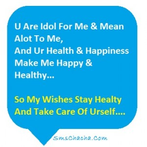 motivational sms for get well soon