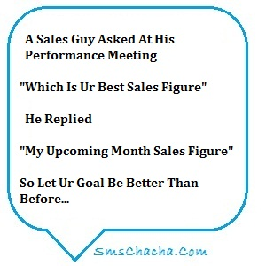 motivational sms picture for sales staff