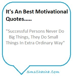 motivational quotes pics sms