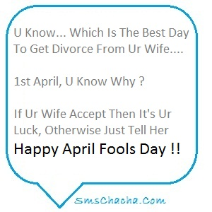 picture text sms april fool