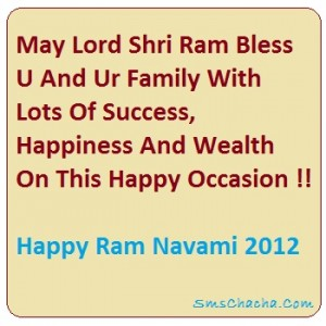 Sms Message On Ram Navami 2012