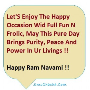 ram navami sms message in english