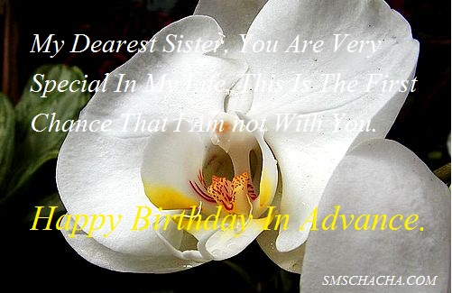 sister's birthday sms wishes with image wallpaper