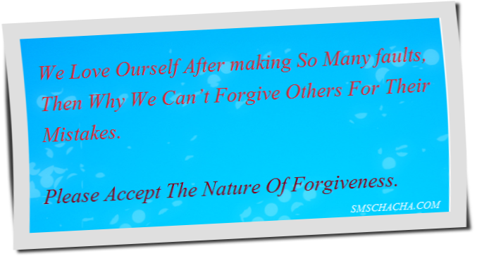 Mistakes And Forgiveness Sms Message