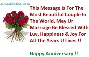 Anniversary Sms For Uncle And Aunty