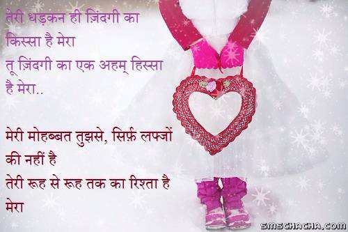 Best Romantic Sms