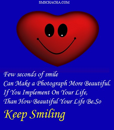 Smile Sms For Life And Status With DP