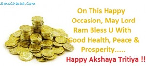 akshaya tritiya sms greetings for facebook