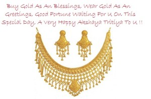 greeting sms on akshaya tritiya