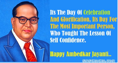 ambedkar jayanti sms collection