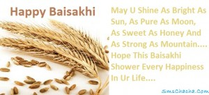 happy baisakhi sms wishes