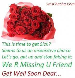 get well soon sms message english