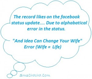 funny husband wife sms for facebook in english