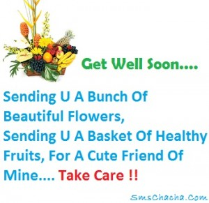wish you speedy recovery sms boyfriend