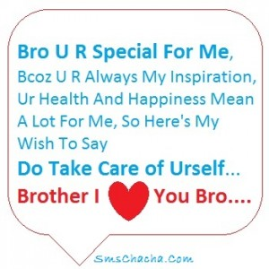 get well soon brother sms messages