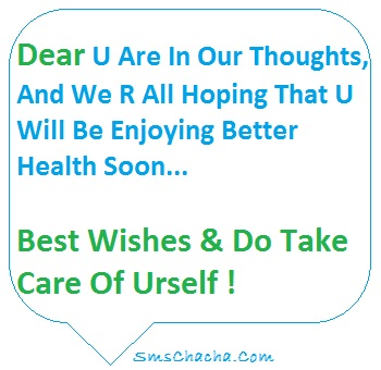 Get Well Soon Sms For Daughter