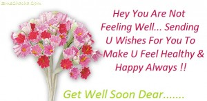 get well soon picture with sms message