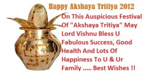 akshaya tritiya sms messages 2012 facebook