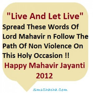 happy mahavir jayanti sms message 2012