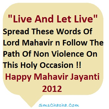 Mahavir Jayanti 2012 Sms Message