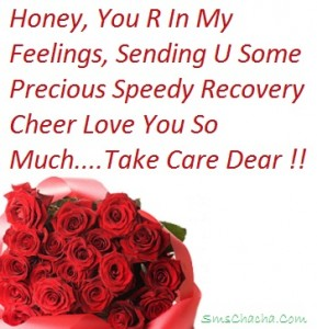 romantic sms on get well soon facebook